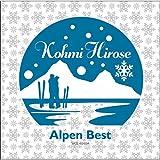 Alpen Best - Kohmi Hirose