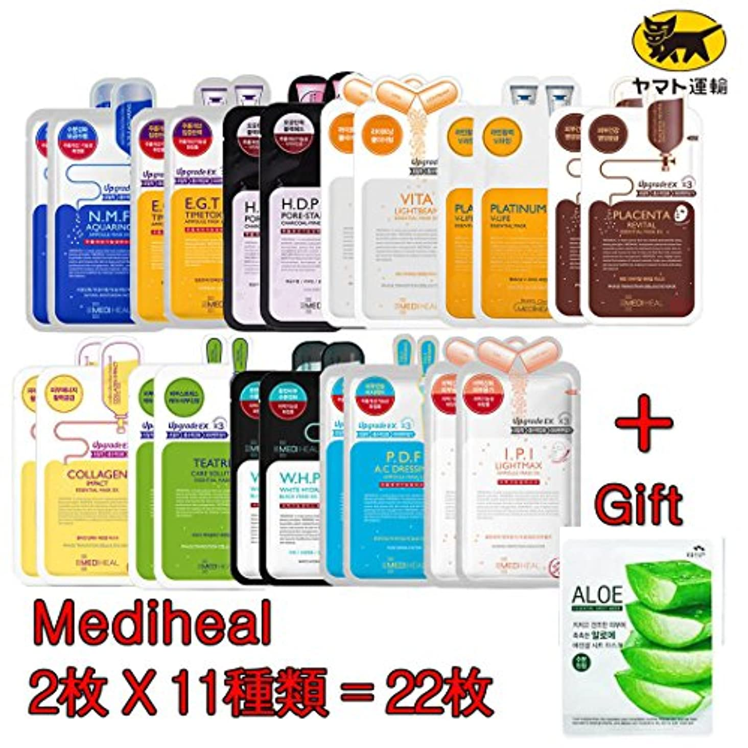 聖人マニア対人メディヒール(Mediheal) 11種類 X 各2枚ずつ = 全22枚 + Aloe Mask Pack