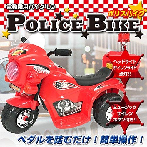 子供用 ポリスバイク 充電式 電動乗用バイク かっこいい 乗り物 LQ レッド プレゼントに最適 乗...