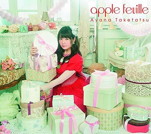 【Amazon.co.jp限定】apple feuille<CD+BD盤>(L判ブロマイド:複製サイン+コメント入り)