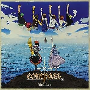 compass(初回限定盤)(DVD付)