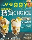 Amazon.co.jpveggy (ベジィ) vol.50 2017年2月号