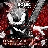 """ソニックと暗黒の騎士 VOCAL TRAX """"FACE TO FAITH"""""""