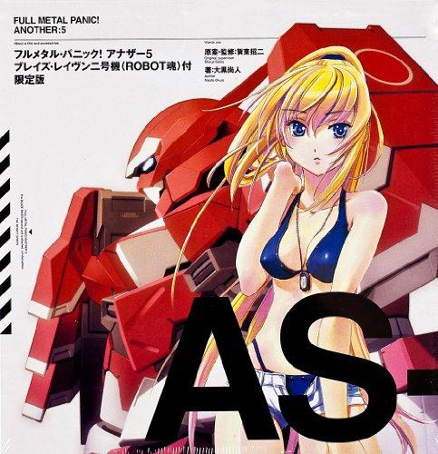 フルメタル・パニック! アナザー5 ブレイズ・レイヴン二号機(ROBOT魂)付限定版 (グッズ付書籍)