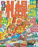 るるぶ札幌 小樽 富良野 旭山動物園'16 (国内シリーズ)