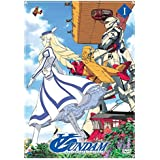 Gundam Turn A: DVD Collection Part 1