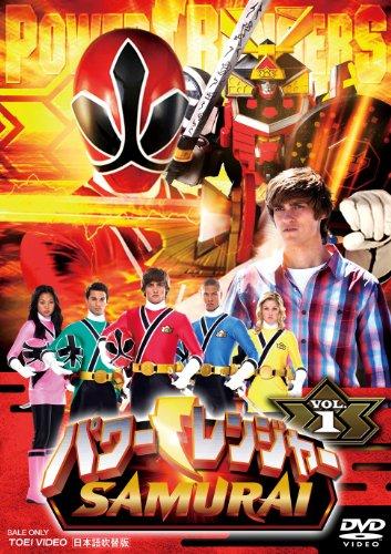 パワーレンジャー SAMURAI VOL.1[DVD]