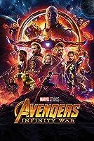 Avengers Infinity War Poster One Sheet (61cm x 91,5cm)