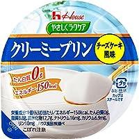 ハウス食品 やさしくラクケア クリーミープリン(たん白質0g) チーズケーキ風味 63g×12個