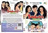 Sandwich [DVD] by Govinda