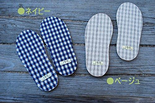(スタンプル) Stample インソール(中敷) キッズ 19cm 50ネイビー