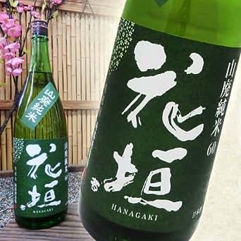 花垣 山廃純米 米しずく 720ml 【福井県南部酒造場】はながき、四合瓶