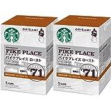 ネスレ スターバックス オリガミ パーソナルドリップコーヒー パイクプレイスロースト ×2箱
