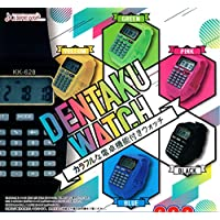 DENTAKU WATCH カラフルな電卓機能付きウォッチ 全5種セット ガチャガチャ