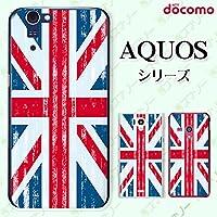docomo AQUOS PHONE si SH-07E 専用 カバー ケース (ハード) [Kouken] イギリス1 ブルー