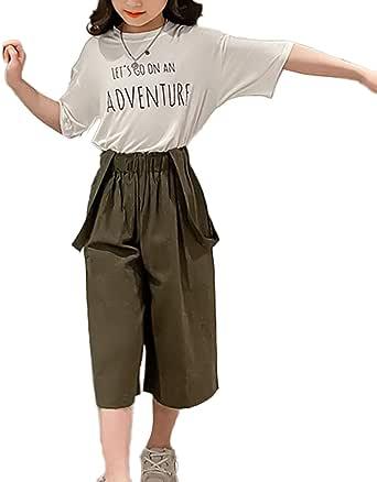[ルル フェルテ] 【最終値下げ】【在庫限り】子供服 女の子 セットアップ 2点セット 半袖 Tシャツ ワイドパンツ ガウチョ 120 〜 140 ガールズ
