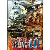 【発売日未定】大戦略パーフェクト4.0 - PS4