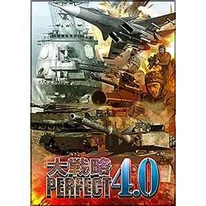 【発売日未定】大戦略パーフェクト4.0 【Amazon.co.jp限定】オリジナルBGM集(MP3形式) 配信 - PS4