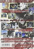 スクライド 1 [DVD] 画像