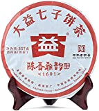 本場中国雲南省産の健康プーアル茶 陳香雅韵 原材料は5年以上陳年茶葉使用 2016年(熟茶) 357g