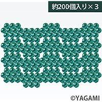 YAGAMIビー玉 約200入×3セット オーロラカラーマーブル 17mm エメラルドグリーン おもちゃ アクセサリー インテリア 工作用 ラムネボトル ガラス製 日本製