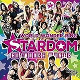 【メーカー特典あり】 STARDOM ENTRANCE MUSIC(仮)(メーカー特典:生写真付き)