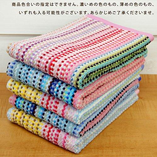 【残糸を使った】エコカラフル バスタオル(約60×120cm) 5枚セット