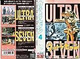 ウルトラセブン Vol.4 [VHS]