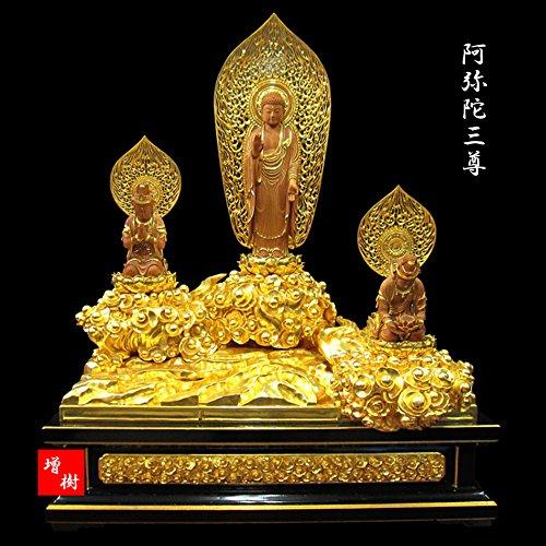 木彫り彫刻・仏像 阿弥陀三尊 インド白檀・金箔仕上