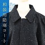 ウールコート メンズ -11- 角袖コート ウール コート 紳士 和装コート 黒 ブラック ツイード 日本製 Mサイズ Lサイズ LLサイズ BLACK,Lサイズ