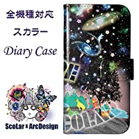 ScoLar スカラー デザイン SC-02E用 60192-all 手帳型 スマホケース スマートフォン フリップ ブックレット ダイヤリー かわいい ファッションブランド UV印刷