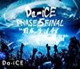 Da-iCE HALL TOUR 2016 -PHASE 5- FINAL in 日本武道館[Blu-ray]
