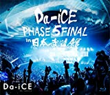 Da-iCE HALL TOUR 2016 -PHASE 5- FINAL in 日本武道館