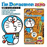 I'm Doraemon ドラえもん 8800(携帯電話電磁波防止シール)
