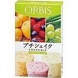 オルビス(ORBIS) プチシェイク トライアルセット リフレッシングテイスト(グレープフルーツ&レモン/フルーティーベリー/マスカット&アロエ) 100g×3食分 ◎ダイエットドリンク・スムージー◎