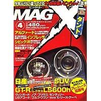 MAG X (ニューモデルマガジンX) 2007年 04月号 [雑誌]