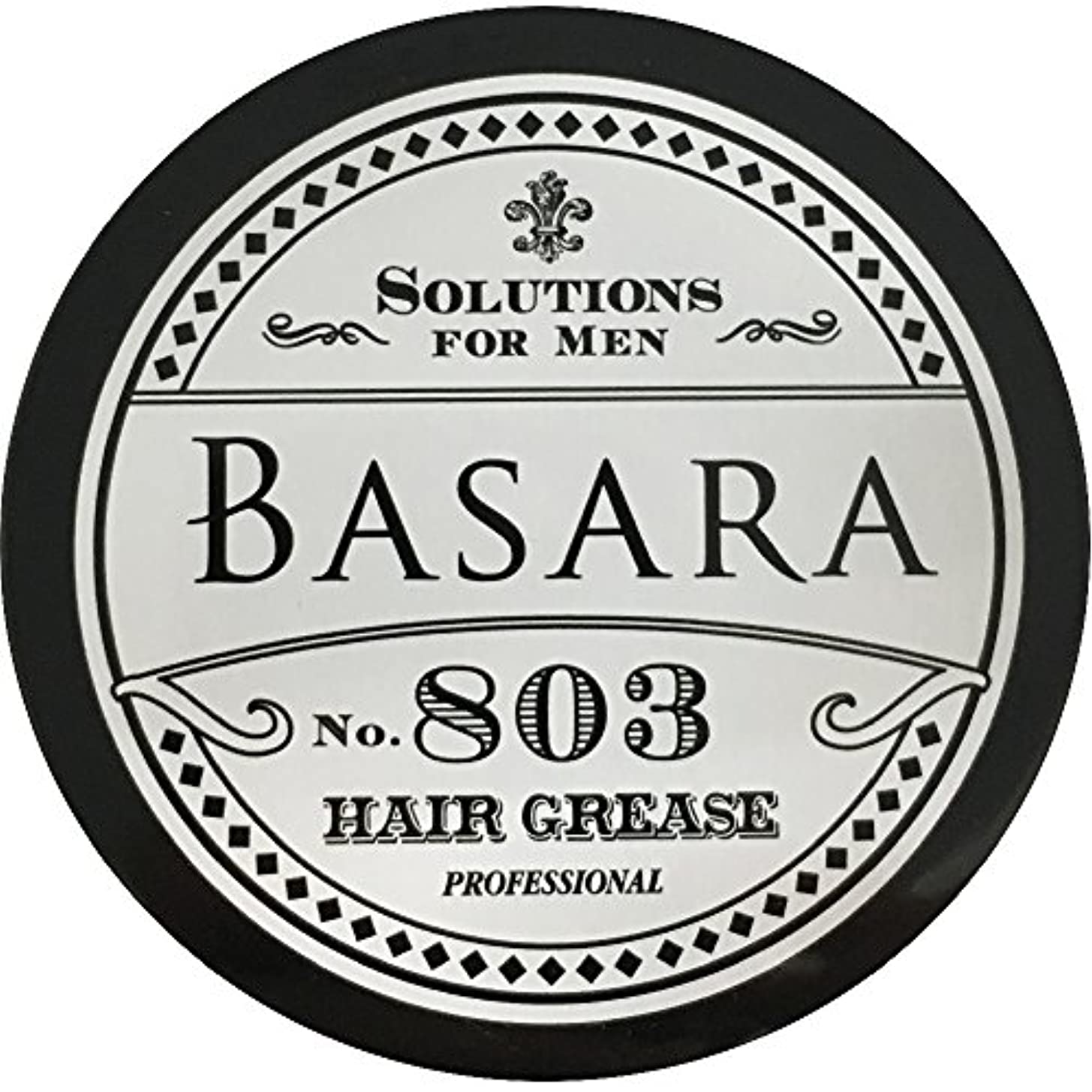 しっとり不足鈍いバサラ ハードグリース〔整髪料〕