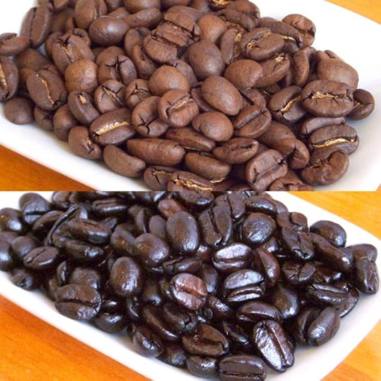 あかねブレンド&モンスーン(焙煎)[100×2/ 合計200g] (豆の状態のまま)