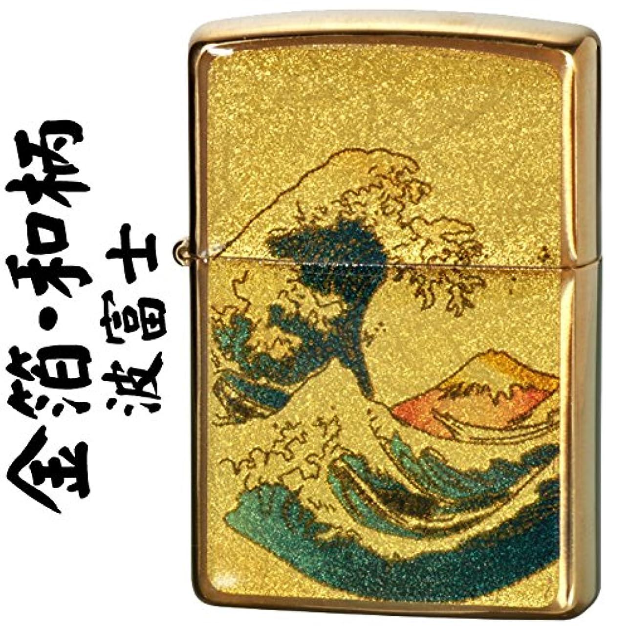 人口七時半気づかない【ZIPPO】 ジッポーライター オイル ライター 金箔 和柄 波富士 エポキシコーティング 金タンク