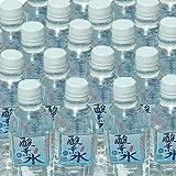 天草海洋 酸素水500cc×24本