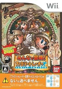 みんなで冒険!ファミリートレーナー (ソフト単品版) - Wii