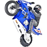 DBXMFZW RCバイク、2.4gワイヤレスリモコンレーシングオートバイ、ユニホイールバランスRCオートバイ、360°ファンシースタントRCオートバイ、ライダーを搭載した様々な地形に適応 (Color : 青)