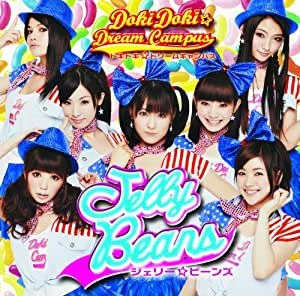Jelly☆Beans
