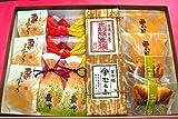 埼玉銘菓 和菓子詰め合わせ豪華Bセット