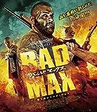 BAD MAX 怒りのリベンジ・ロード SPECIAL EDITION[Blu-ray]