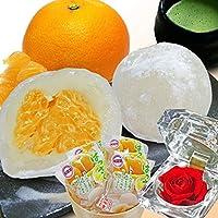 花とスイーツ おのみち発 手作り はっさく大福 8個入り(広島県産 尾道産)とプリザーブドフラワーのセット