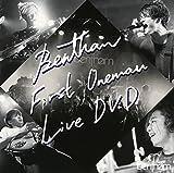 FIRST ONEMAN LIVE DVD