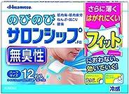 【第3類医薬品】のびのびサロンシップFαハーフ 12枚