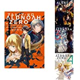ALDNOAH.ZERO [コミック] 1-4巻セット