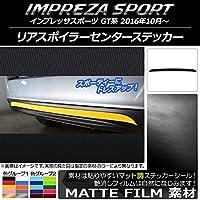 AP リアスポイラーセンターステッカー マット調 スバル インプレッサスポーツ GT系 2016年10月~ シルバー AP-CFMT2102-SI